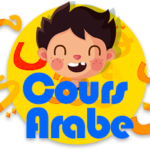 cours arabes